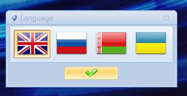 Anvide-Lock-Folder_Language